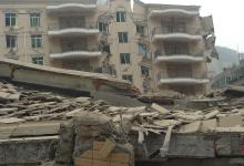 Classificazione sismica: pronte le linee guida
