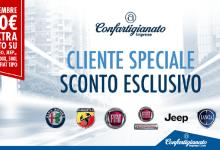 Convenzione con Fiat Chrysler Automobiles. Ulteriore sconto di 500€ agli imprenditori associati a Confartigianato