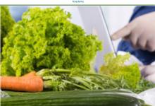 Corso per esercenti attività di vendita e somministrazione di alimenti e bevande
