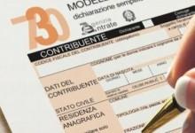 CAAF Confartigianato Chieti L'Aquila, al via la campagna fiscale 730/2018