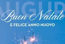 Auguri di buon Natale e felice anno nuovo da Confartigianato Chieti L'Aquila